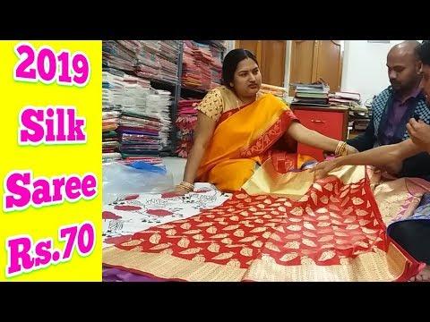 West Bengal Pure Silk Saree Manufacturer & Wholesaler Silk Saree In Kolkata