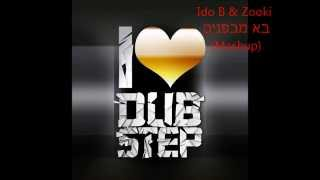Dj Fux Set Israeli Dubstep Vol. 1