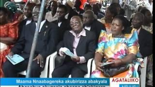 Maama Nnabagereka akubirizza abakyala thumbnail