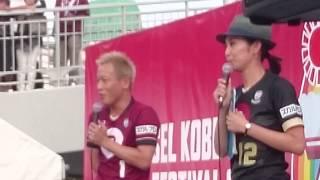 2015年 J1 2nd stage 神戸 vs 広島 前座.