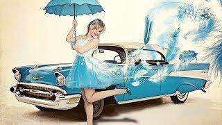 девушки и машины в стиле пин ап. часть1