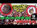 After Kader Khan, Mithun Chakraborty suddenly | Mithun Chakraborty latest news | Kader Khan Video
