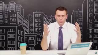 Навальный: О Дружко шоу и феминистках