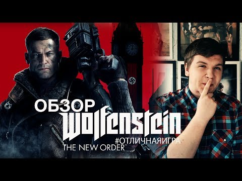 Get wolfenstein®: the new order™, action, adventure, shooter, first person shooter game for ps4™ console from the official playstation® website. Wolfenstein®: the new order™ reignites the series that created the first-person shooter genre. Ps4; also on ps3. Buy download. Release date: out now; genre: action.