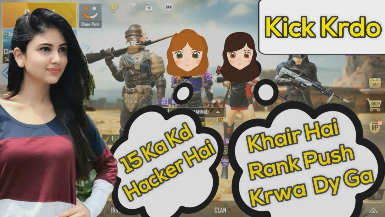 Joining Random Girls Squad Like A Bot 😂 | Funny Gameplay | PUBG Mobile