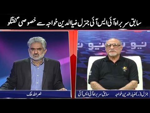 Live with Nasrullah Malik | Ziauddin Khawaja  Ex ISPR Chief | 9 October 2016