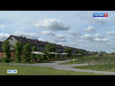 Новую программу развития сельских территорий запустили в Новосибирской области