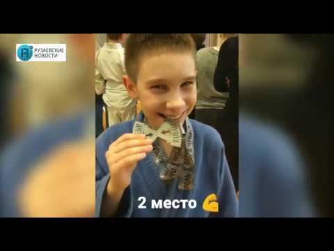 Рузаевские новости. 31 марта 2020