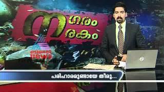 Garbage City,Thiruvananthapuram-Special Report Part 2