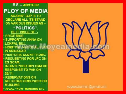 ANTI-BJP MEDIA OF INDIA avi