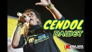 Download Lagu PAMER BOJO(CENDOL DAWET)-SODIQ NEW MONATA - EJM PRODUCTIONS mp3