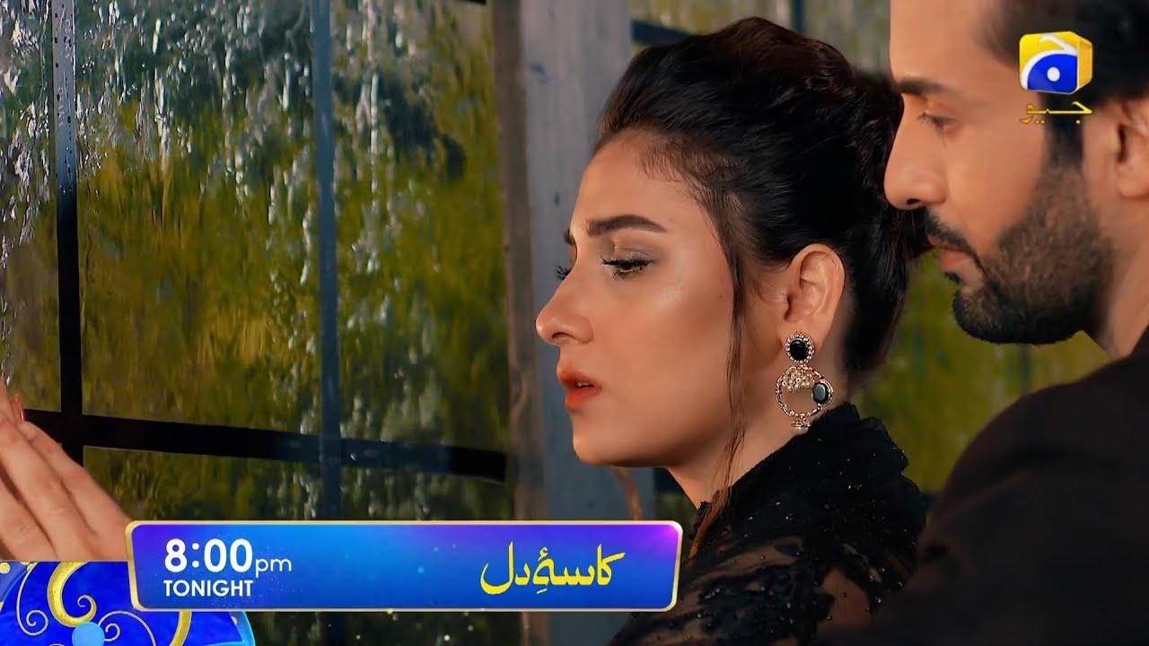 Download New Drama Serial | Kasa-e-Dil | OST | Affan Waheed | Hina Altaf | Komal Aziz | HAR PAL GEO