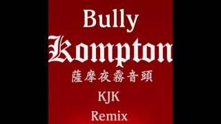 このビデオの情報薩摩夜霧音頭 KJK Remix Bully feat.MST,2fuk,Ryo.