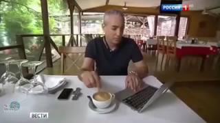 Новости на канале Россия. Удаленная работа