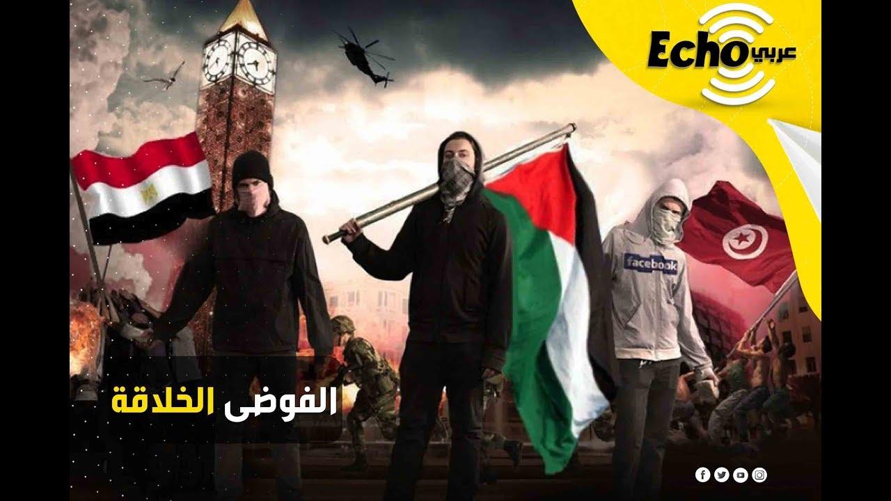 هل ثورات الربيع العربي هى المدخل لتقسيم الدول العربية عن طريق