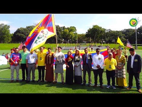 Dalai Lama Soccer Cup (New York)