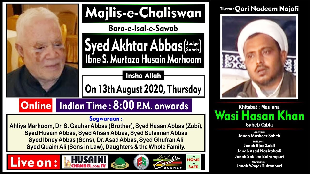 🔴 Online Majlis-e-Chaliswan | Syed Akhtar Abbas (Judge Saheb) | Maulana Wasi Hasan Khan Saheb