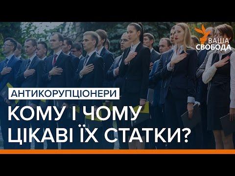 онлайн канали україни