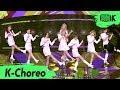 [K-Choreo] 네이처 직캠 '빙빙(Bing Bing)' (NATURE Choreography) l @MusicBank 200110