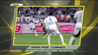 Украинское противостояние в финале Кубка Греции