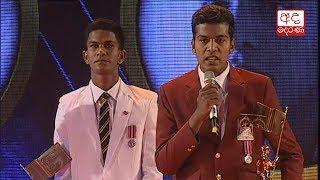 Sri Lankan of the Year 2018: Bravery Award