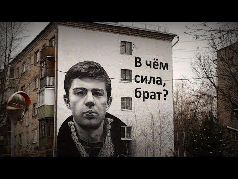 Иди вперёд, братуха - Александр Коренюгин (Саша Карабах)