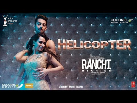 Helicopter Song Lyrics From Ranchi Diaries