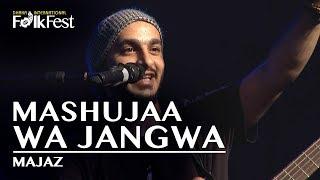 Mashujaa Wa Jangwa by Majaz | Dhaka International FolkFest 2018