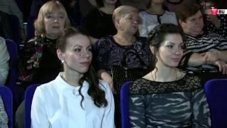 """""""Учитель года Мичуринска-наукограда РФ - 2016"""""""