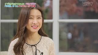 (0.03 MB) Kim So Eun Interview for DATV Mp3