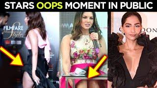 Alia Bhatt, Sonam Kapoor, Sunny Leone, Shilpa Shetty, Alanna Panday OOPS Moment In PUBLIC