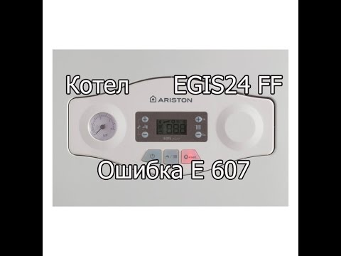 ariston egis plus 24 ff e607 youtube