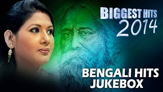 Bengali Songs - Non Stop Bangla Songs - Rabindra Sangeet - Biggest Hits of 2014