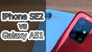 Сравниваем Apple iPhone SE 2020 и Samsung Galaxy A51 (перезалив 1080р)