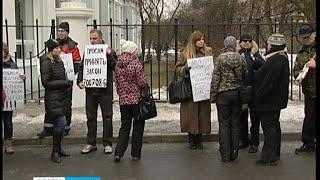 Валютные заёмщики пикетировали правительство Карелии(, 2015-02-28T15:32:14.000Z)
