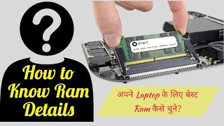 how To know RAM Details or RAM Frequency Mhz  How to check which RAM is Supported your Motherboard