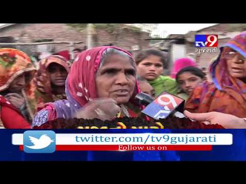 LS Polls 2019: Voters of Moti Kathechi village of Limdi Taluka share their problems and expectations