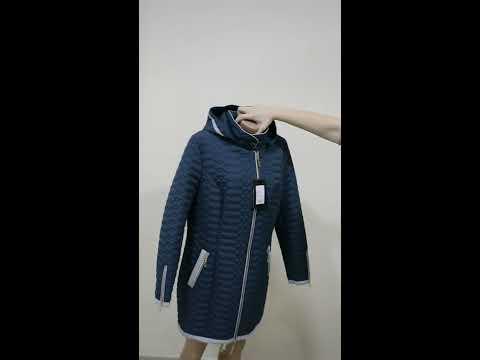 Стеганая женская куртка больших размеров Адония, р-ры 48 - 68, Nui Very