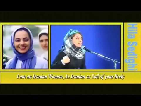 Women's Torture, Rape, Stoning and Murder by IR of IRAN: Prof. M. Reza Salami, Ph.D., P.E.