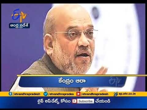 2 PM | Ghantaravam | News Headlines | 26th April 2020 | ETV Andhra Pradesh