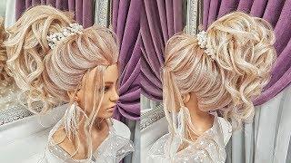 Свадебная,Вечерняя прическа!Обучающее видео.Beautiful Wedding Hairstyle