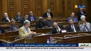 مجلس الأمة: مناقشة مشاريع القوانين.. نواب الشعب خارج مجال التغطية