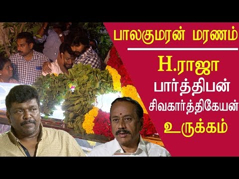 h raja & parthiban pay tributes to writer Balakumaran tamil news live, tamil live news, tamil news redpix the writer was admitted in Kauvery Hospital for severe breathing trouble earlier on Tuesday. He was 71 years old. The writer had penned scripts for over 20 Tamil films including blockbusters like Nayakan, Gentleman, Guna, and Baasha. His dialogue writing skills have been a great asset to the industry, catapulting actors who mouthed them to greater fame. This includes Kollywood giants Rajinikanth and Kamal Haasan.  While his brilliance has been appreciated by many, in an interview to The Hindu, the writer said that he only did it for the money. His work in Kollywood also includes Dhanush's Pudupettai. Balakumaran had also written over 150 novels and 100 short stories, contributing to important Tamil periodicals such as Kalki, Ananda Vikatan and Kumudam. Some of his famous, award-winning works include Irumbhu Kudhiraigal, Mercury Pookal, Kadarpalam, Sugajeevanam among others. Irumbu Kudirai won the Rajah Sir Annamalai Chettiar Award and Mercury Pookkal won the Ilakkiya Chinthanai award. His historical fiction Udayar is very famous for telling the tale of Raja Raja Chola from a different perspective. He had also won the Cinema Express Award for his contribution to Kamal Haasan's Guna and the Tamil Nadu State Film Award for Best Dialogue Writer for Shankar's Kaadhalan. He had also received the Kalaimaamani Award from Government of Tamil Nadu. In January this year, on Thiruvalluvar Day, he was honoured with Thamizhthendran Thiru.Vi.Ka Award by the Tamil Nadu CM Edappadi K Palaniswamy. Balakumaran directed the 1988 comedy film Idhu Namba Aalu starring Bhagyaraj. The writer has had two coronary bypass operations and was diagnosed with chronic obstructive pulmonary disease in 2012. Condolences poured in for the writer on Twitter. In the meanwhile h raja & parthiban pay tributes to writer Balakumaran tamil news today    For More tamil news, tamil news today, latest tamil news, kollywood news, kollywood tamil news Please Subscribe to red pix 24x7 https://goo.gl/bzRyDm #tamilnewslive sun tv news sun news live sun news   red pix 24x7 is online tv news channel and a free online tv