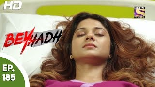 Beyhadh - बेहद - Episode 185 - 26th June, 2017