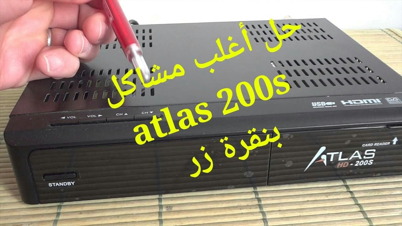 flash atlas hd 200s b128
