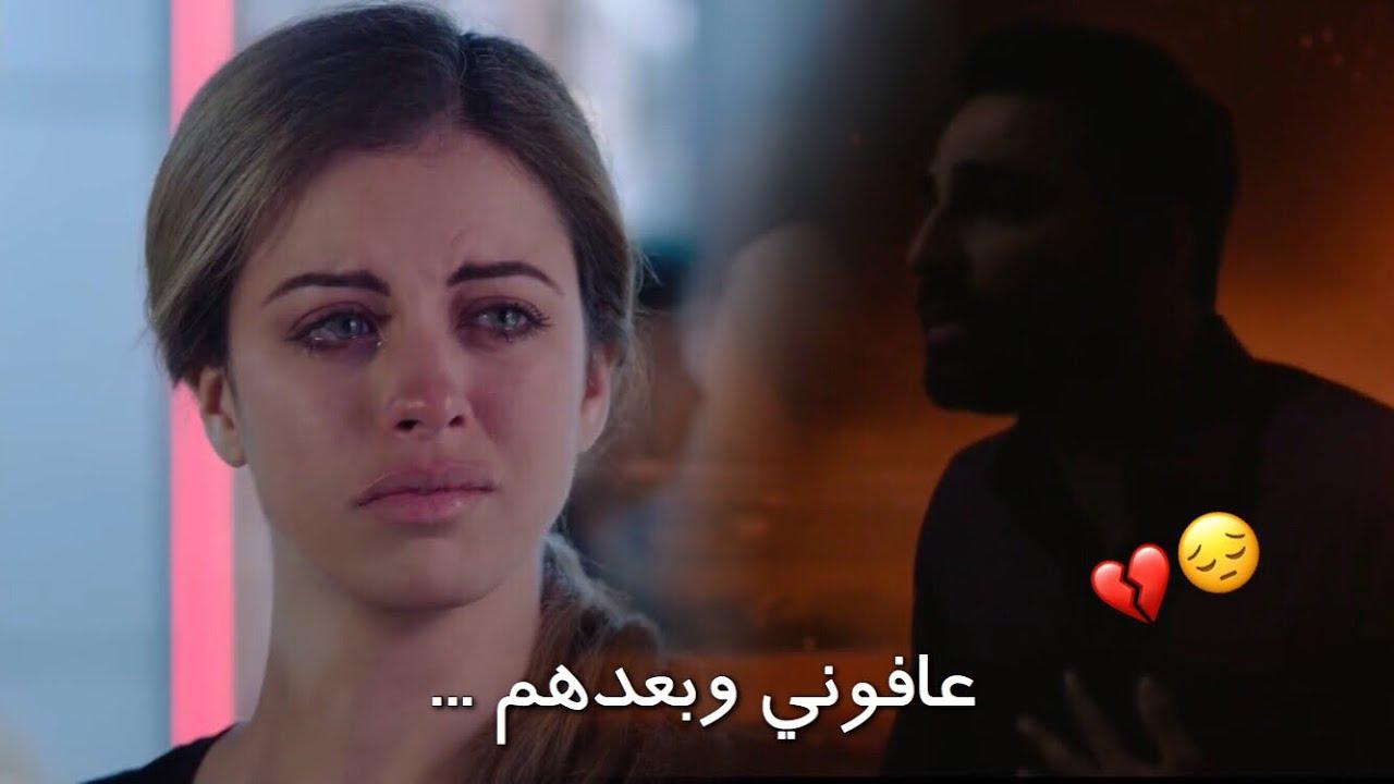 عافوني وبعدهم | نصرت البدر و اصيل هميم | # الكرادة # امير و شمس | هوى بغداد