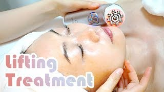 ASMR Relaxing SPA 💆‍♀️Facial Lifting Treatment