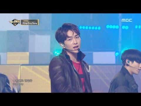 [MMF2016] SHINee - Ring Ding Dong, 샤이니 - 링딩동, MBC Music Festival 20161231