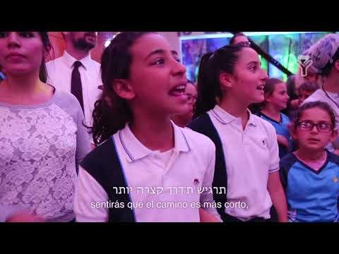 La Yavne y la comunidad judía de México le cantan a Israel por 70 Aniv
