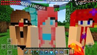 ТРИ ДЕВУШКИ КРАСАВИЦЫ ВЛЮБИЛИСЬ В МЕНЯ (Анти-Грифер Шоу в Майнкрафте Minecraft PE) антигрифер